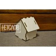 Домик для конфет (съемная крыша)