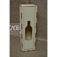 Короб для винной бутылки №1