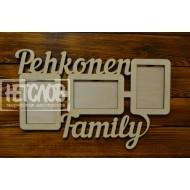 """Фоторамка """"Pehkonen Family"""""""