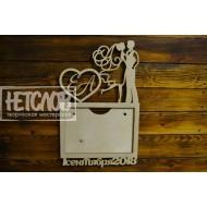 Фоторамка именная, с датой свадьбы
