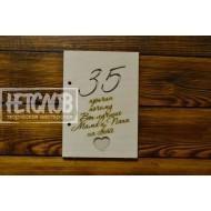 "Корочки для книги,блокнота ""35 причин"", 2 шт"