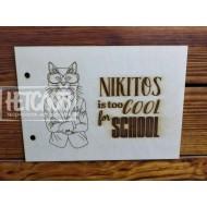 """Корочки для книги, блокнота """"Nikitos..."""""""