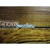 """""""SweetHome"""", Набор 5 шт."""
