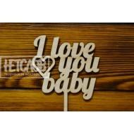 """Топпер """"I love you baby"""""""