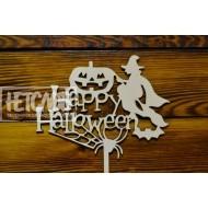 """Топпер """"Счастливого Хэллоуина"""""""