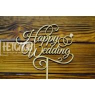 """Топпер """"Happy wedding"""""""