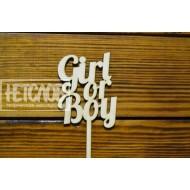 "Топпер ""Girl or boy"""