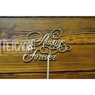 "Топпер ""Always Forever"""