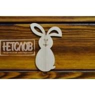 """Подвеска пасхальная """"Кролик"""""""