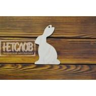 Кролик с подвесом