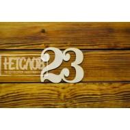 """Основа для магнита """"23"""""""
