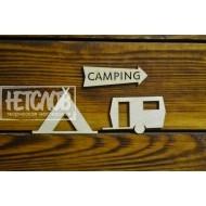 "Набор ""Кемпинг"" (палатка, прицеп, стрелка)"