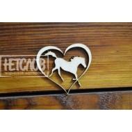 Лошадка в сердце