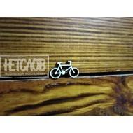 Велосипедик. Набор 10 шт.