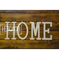 HOME (отдельными буквами)