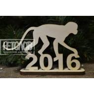 Обезьяна 2016 № 1 на подставке