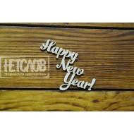 Happy new year №2