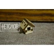 Микро дом (собирается без склейки)