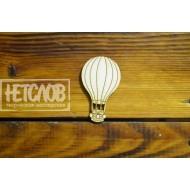 """Основа для броши """"Воздушный шар"""""""