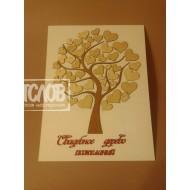 Дерево пожеланий с сердечками (45 штук)