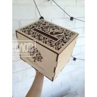 Сундучок для денежных подарков с инициалами и гравировкой