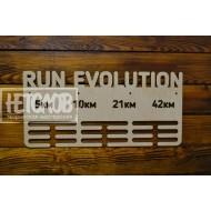 "Медальница  ""RUN EVOLUTION"""