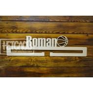 Медальница  именная,баскетбол