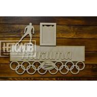 Медальница именная, с фоторамкой, лыжный спорт