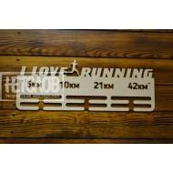 "Медальница ""I love running"""