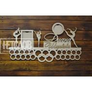 Медальница именная, художественная гимнастика с фоторамками