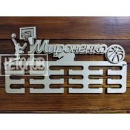 Медальница именная, баскетбол, с накладными элементами